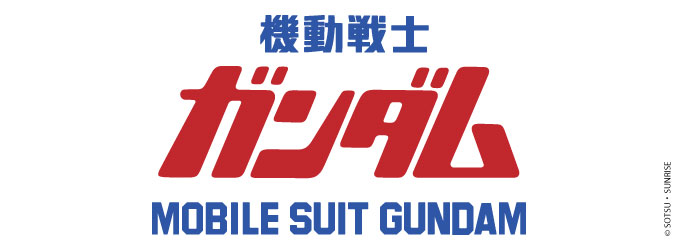 Mobile Suit Gundam Trilogy