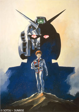 Mobile Suit Gundam Trilogy - Film 1