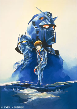 Mobile Suit Trilogy - Film 2