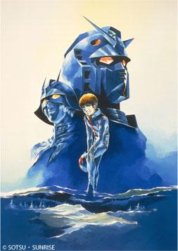 Mobile Suit Trilogy - Film 2